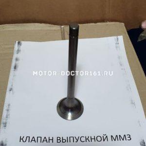 Клапан выпускной Д240/245/260 АМЗ