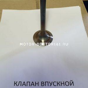 Клапан впускной ММЗ, Д-245/260 АМЗ