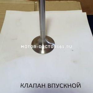 Клапан впускной ЯМЗ-7511 АМЗ